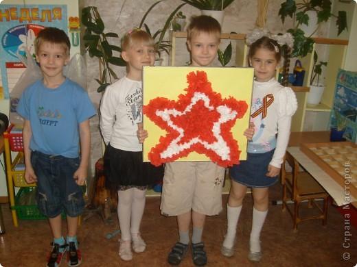 вот  такую  замечательную  Звезду мы  сделали  вместе  с  детьми  к  Дню  ПОБЕДЫ!!! фото 1