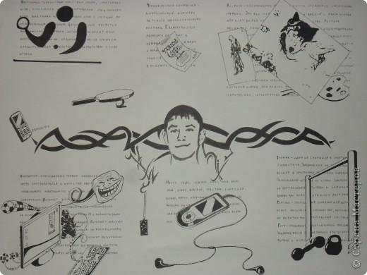 Работы моего сына, Андрея . Сейчас ему 15 лет. Рисовать любит с детства. фото 6