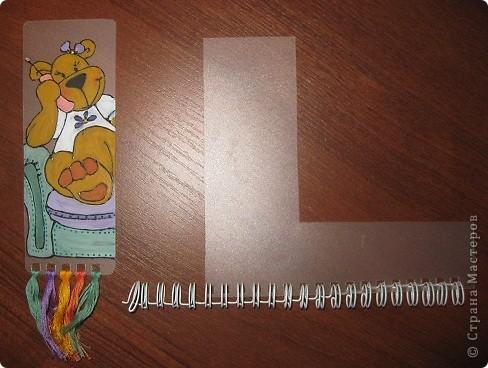 Закладки для книг фото 3