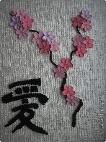 Это подарок близкой подруге на день рождения. Хочется, чтобы с ней всегда были весна и любовь. Поэтому символом весны появилась сакура, а иероглиф - конечно любовь. Формат А4. Полоски на сакуру - 2мм, на иероглиф - 3мм. фото 1