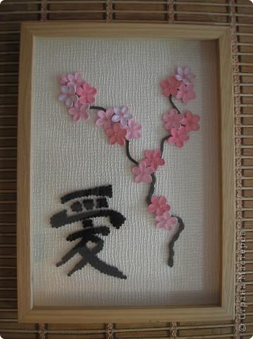 Это подарок близкой подруге на день рождения. Хочется, чтобы с ней всегда были весна и любовь. Поэтому символом весны появилась сакура, а иероглиф - конечно любовь. Формат А4. Полоски на сакуру - 2мм, на иероглиф - 3мм. фото 4