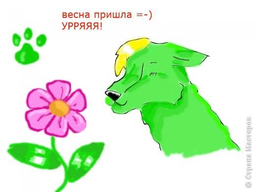 )) фото 2