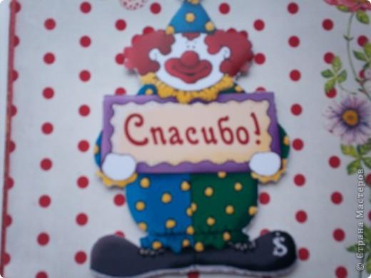 """Две новые открытки с клоунами. Решила попробовать натирки. Понравилось. Первая открытка """"Спасибо"""".  фото 2"""