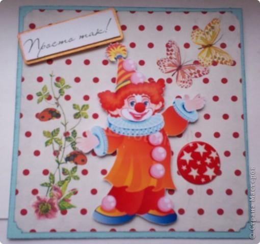 """Две новые открытки с клоунами. Решила попробовать натирки. Понравилось. Первая открытка """"Спасибо"""".  фото 5"""