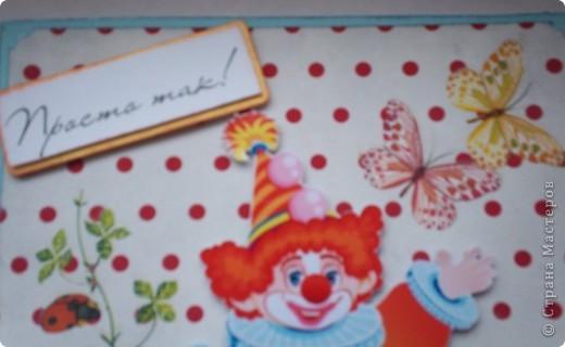 """Две новые открытки с клоунами. Решила попробовать натирки. Понравилось. Первая открытка """"Спасибо"""".  фото 7"""