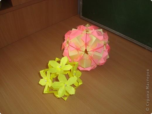 сакура,Poinsettia из книги Mukerji M.-Marvelous modular origami.  фото 4