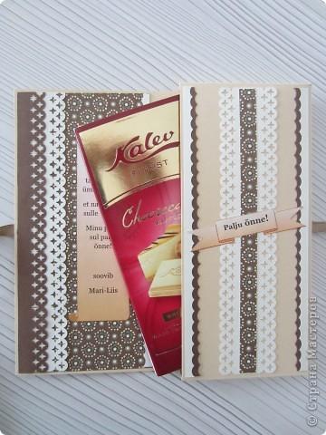 Вот и я добралась до шоколадницы. Делалась на скорую руку, очень понравилось. Идею подглядела у Людмилы Егарминой http://stranamasterov.ru/node/253748. Схему использовала Юлину ( Yulia L) http://stranamasterov.ru/node/195815 фото 4