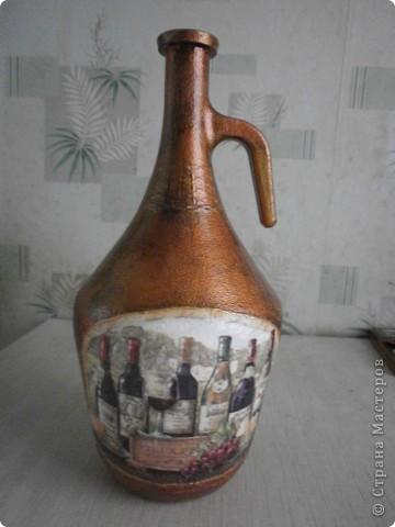 Новые бутылки фото 10