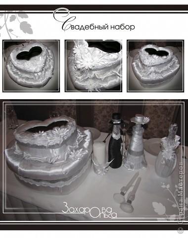 выставляю на суд общественности очередной наборчик для молодоженов! /коробка для поздравлений, жених и невеста, бутылка на продажу, 2 свечи, домашний очаг фото 1