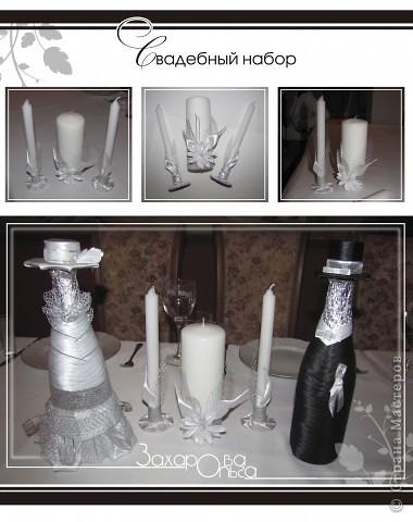 выставляю на суд общественности очередной наборчик для молодоженов! /коробка для поздравлений, жених и невеста, бутылка на продажу, 2 свечи, домашний очаг фото 2