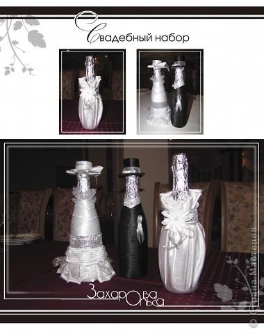 выставляю на суд общественности очередной наборчик для молодоженов! /коробка для поздравлений, жених и невеста, бутылка на продажу, 2 свечи, домашний очаг фото 3
