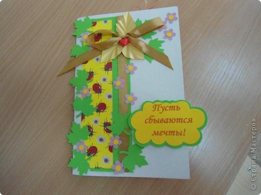 открыточки мои фото 2