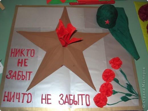 этот день Победы... фото 1