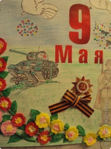 этот день Победы... фото 8