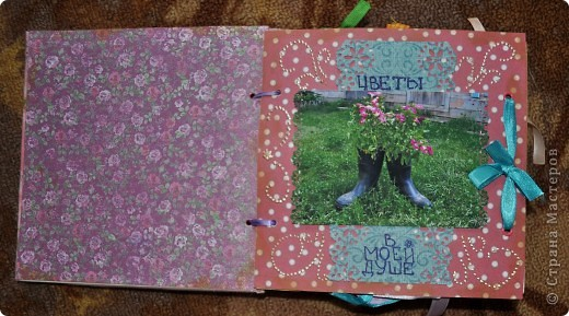 Альбом делала для мамы, она у меня знатный садовод. Участвовала с этим альбомом в конкурсе. Это моя первая проба мягкой обложки... фото 2