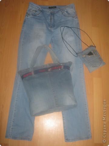 У Вас порвались старые джинсы, или пятно, или просто надоели? Не спешите их выбрасывать. Без особых навычек в шитье, можно сделать нужные и стильные вещи из джинсов. Вот и я насмотревшись в интернете джинсовой красоты рискнула. Буквально пару часов и готово. Конечно не шедевры, но я довольна результатом. Так что не бойтесь учиться шить. Попробуйте очень увлекательно. фото 1