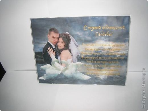 Подарок брату и его жене на годовщину свадьбы) фото 2