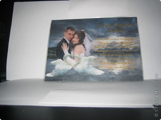 Подарок брату и его жене на годовщину свадьбы) фото 3