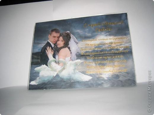 Подарок брату и его жене на годовщину свадьбы) фото 4