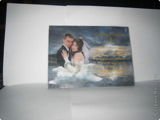 Подарок брату и его жене на годовщину свадьбы) фото 5