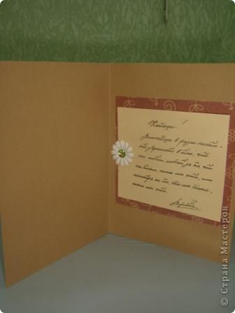 Здравствуйте, моя вторая открытка, осваиваю, так сказать, скрап. Использовала: картон, кружева, готовый цветок, вощеный шнур,  деревянная пуговица, фон и картинка - распечатки на акварельной бумаге, ноты распечатала на состаренной в кофе бумаге, края обожгла на плите (ну не было у меня тогда замечательной штемпельной подушечки), надпись взята у М.Абрамовой, края также обработаны на электрической плите фото 5
