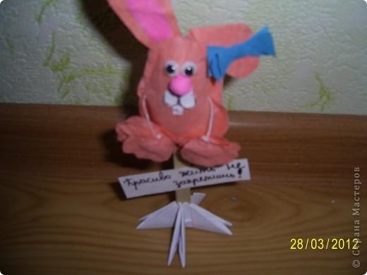 Мой пасхальный заяц. фото 2