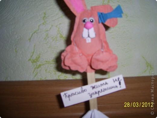 Мой пасхальный заяц. фото 1