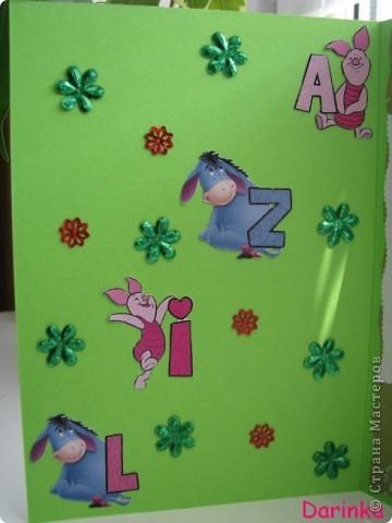 ЗДРАВСТВУЙТЕ!!! Сегодня я к вам с детской открыточкой.У дочурки моей подруги был День Рождения,а т.к. Лунтик является её любимым персонажем,то идея открытки сложилась в голове за минуту.   фото 4