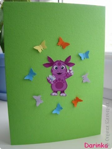 ЗДРАВСТВУЙТЕ!!! Сегодня я к вам с детской открыточкой.У дочурки моей подруги был День Рождения,а т.к. Лунтик является её любимым персонажем,то идея открытки сложилась в голове за минуту.   фото 5