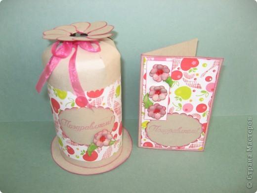 Комплект для поздравления с Днём рождения маленькой девочке. Другой детской бумажки никакой не оказалось, поэтому взяла такую с яблочками и вишенками. фото 1