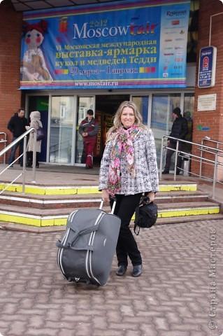 Хочу поделиться с вами очень замечательным и радостным событием в моей жизни: я участвовала в выставке MoskowFair2012. Гуляла по Москве и была неприлично счастливая!!! фото 2