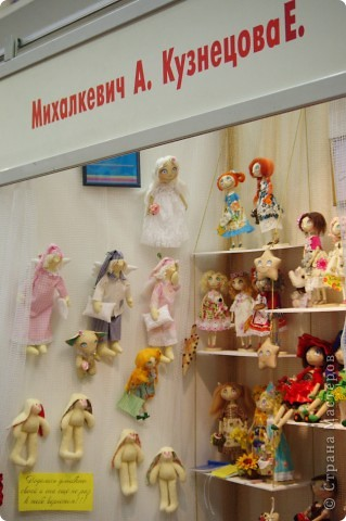 Хочу поделиться с вами очень замечательным и радостным событием в моей жизни: я участвовала в выставке MoskowFair2012. Гуляла по Москве и была неприлично счастливая!!! фото 7