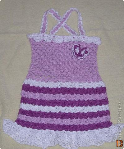 Платье для моей доченьки Софьи, вязала нитками Нарцисс(очень их люблю) ушло 2 мотка, крючок 2,5 фото 2