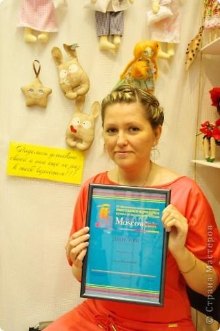 Хочу поделиться с вами очень замечательным и радостным событием в моей жизни: я участвовала в выставке MoskowFair2012. Гуляла по Москве и была неприлично счастливая!!! фото 1