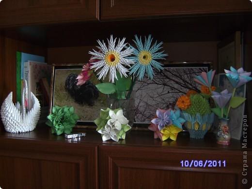 Мое модульное оригами))) фото 3