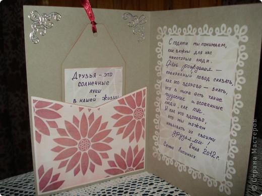 Добрый день! Сегодня у меня очередная открытка. Делала ее на день рождения подруги. Она у меня ассоциируется с праздником, фейерверком и фонтаном энергии, поэтому и цвет такой. фото 3
