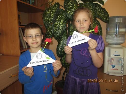 Благодарственное письмо Ветерану фото 1
