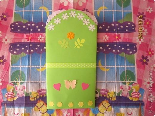 Использовала бумагу для акварели, цветной картон, кружева, пайетки, ленту. фото 6