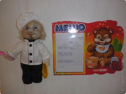 Всім добрий вечір ! Такий поварьонок  проживає у нашому дитячому садочку,запрошує діток на обіди. фото 1