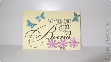 Вот такие панно сделала подругам на 8 марта.Спасибо Ольге73 за идею рамок из бумажных трубочек и  использование потолочной плитки для декупажа. фото 6