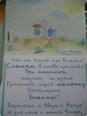 Когда увидела у Альбины памперсный торт http://stranamasterov.ru/node/348218  ,решила,что себе тоже такой же хочу! За третьим пока не решаюсь,а вот сделать сама решила попробывать. Посмотрела идеи на осинке http://club.osinka.ru/topic-85161 Но сочетание ленты и бумаги,обработанной дыроколом края мне больше понравилась. фото 3