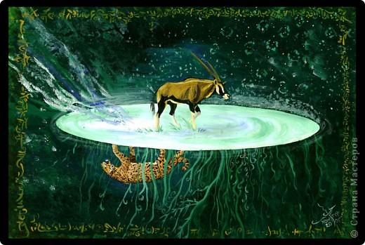 """""""Сотворение"""" 2005 г.  В большем разрешении: http://hontor.ru/photo/1-0-1  Огненный вархал создает мир из своей крови. Иллюстрация к авторской вселенной. фото 16"""