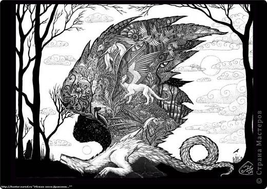 """""""Сотворение"""" 2005 г.  В большем разрешении: http://hontor.ru/photo/1-0-1  Огненный вархал создает мир из своей крови. Иллюстрация к авторской вселенной. фото 17"""
