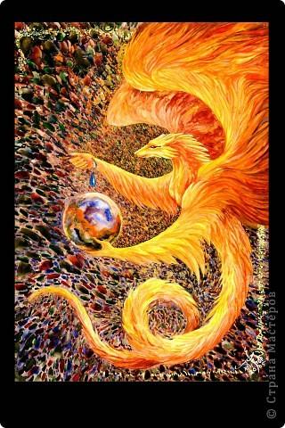 """""""Сотворение"""" 2005 г.  В большем разрешении: http://hontor.ru/photo/1-0-1  Огненный вархал создает мир из своей крови. Иллюстрация к авторской вселенной. фото 1"""