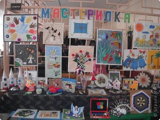 Наша выставка детских работ. фото 1