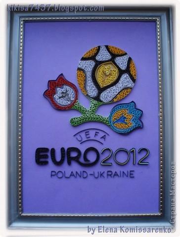 Сегодня как и обещала публикую втору ю работу, выполненую уже в технике квиллинг.  А еще  подарок от подружки-- монетка номиналом  1грн  с логотипом Евро2012.  фото 3