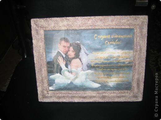 Подарок брату и его жене на годовщину свадьбы) фото 6
