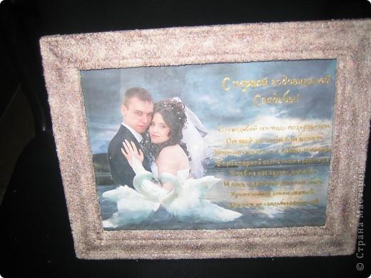 Подарок брату и его жене на годовщину свадьбы) фото 1