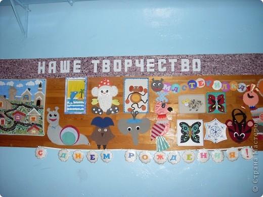 Наша выставка детских работ. фото 8
