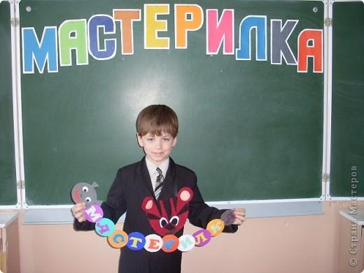 Наша выставка детских работ. фото 7